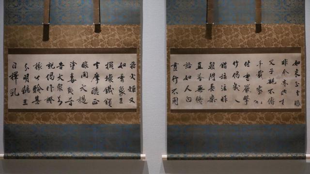 画像: 国宝・無学祖元墨跡 与長楽寺一翁偈語 鎌倉時代 弘安2(1279)年 相国寺蔵