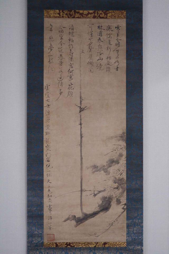 画像: 一休宗純 「梅図」 室町時代 相国寺蔵