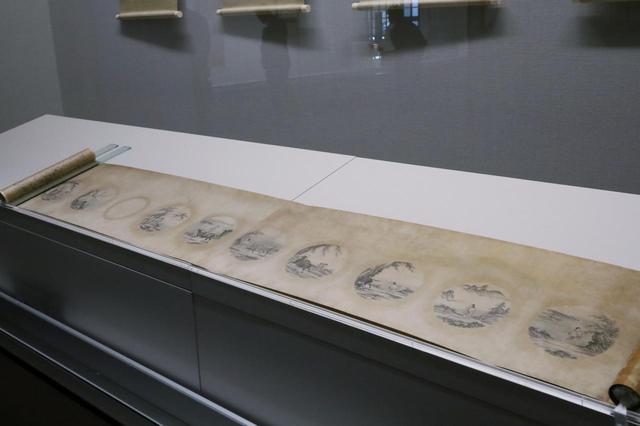 画像: 周文「十牛図」室町時代 相国寺蔵