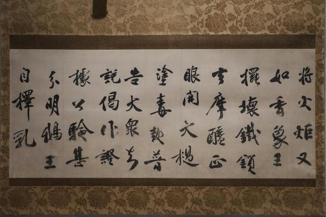 画像: 無学祖元墨跡 与長楽寺一翁偈語 鎌倉時代 弘安2(1279)年 相国寺蔵 国宝 4幅のうち2幅め