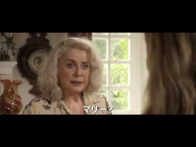 """画像: """"フランス映画界の至宝""""カトリーヌ・ドヌーヴの最新作『アンティークの祝祭』予告 youtu.be"""