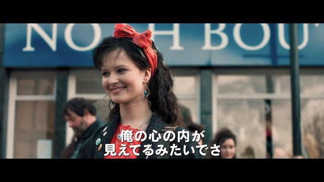 画像: 実話に基づく青春音楽ストーリー!『カセットテープ・ダイアリーズ』予告 youtu.be