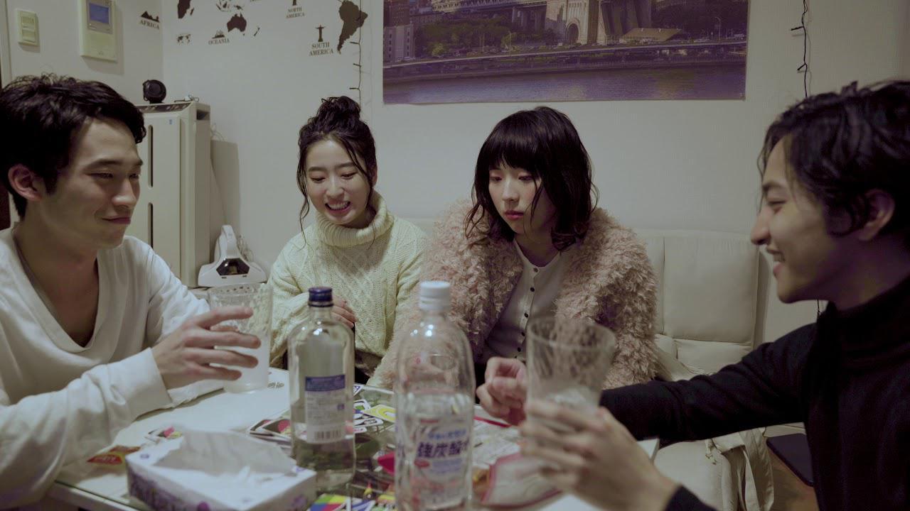 画像: 【特報】映画『アルム』 youtu.be