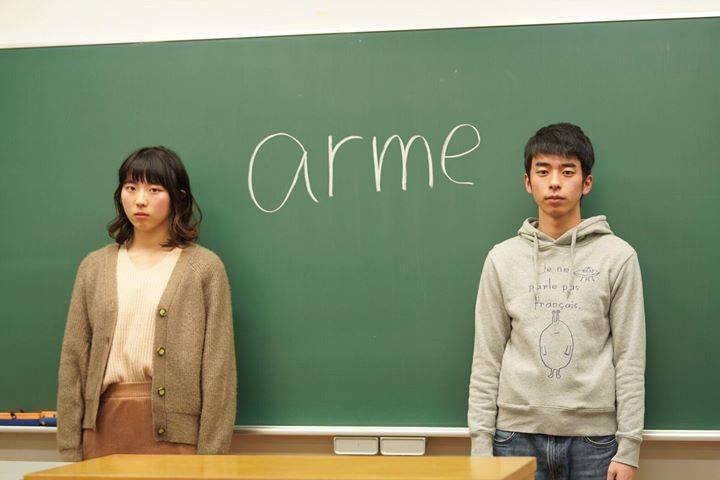 画像: 『アルム』監督:野本梢