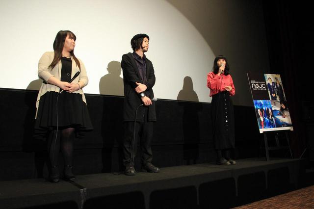 画像: 左より川崎僚監督、島田欣征監督、山中瑶子監督