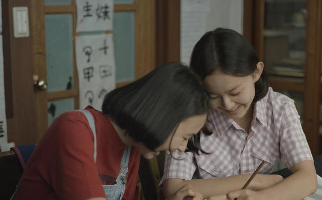 画像6: ベルリン映画祭を始め、世界各国で 45 以上の賞を受賞!韓国の単館公開としては異例、公開 1 か月で観客動員数 12 万人超の大ヒット作『はちどり』