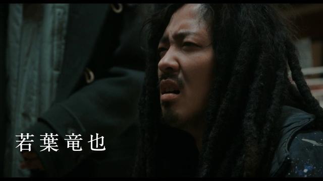 画像: 渡辺あや脚本・映画『ワンダーウォール 劇場版』予告 youtu.be
