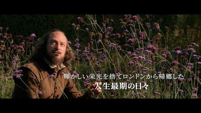 画像: 『シェイクスピアの庭』ケネス・ブラナーがシェイクスピアに変身! youtu.be