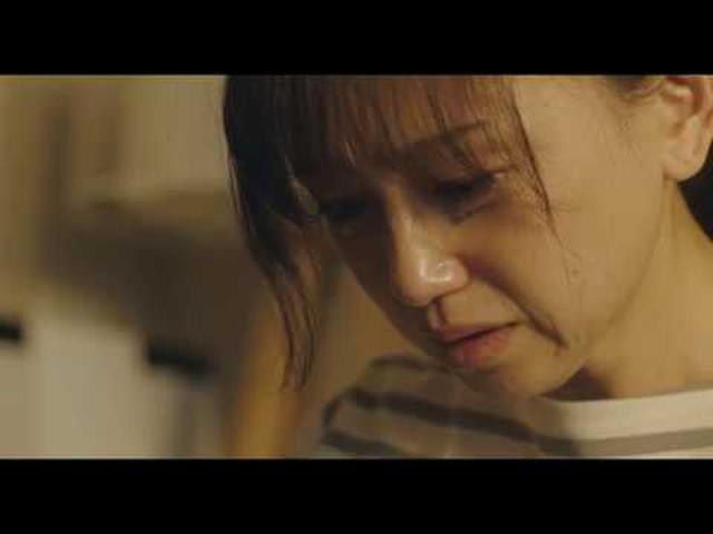 画像: 映画『朝が来る』特報(30秒)6月5日(金)公開 youtu.be