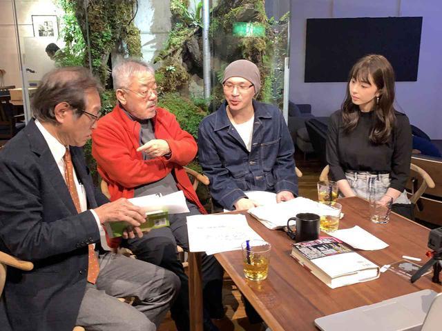 画像: (左から) 二木氏、井筒監督、森直人さん、柳ゆり菜さん