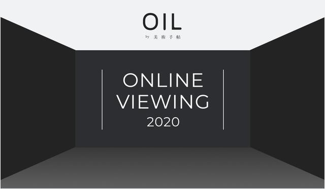 画像: 新型コロナウイルスにより中止・延期・縮小が相次ぐアートフェア!ウェブ上で閲覧・購入が可能な「OIL by 美術手帖 オンライン・ビューイング」が緊急開催!