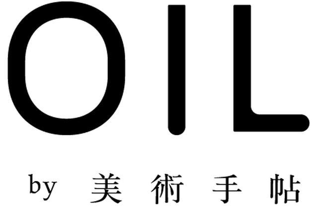 画像: 現代アート・絵画の販売・通販 | OIL by 美術手帖