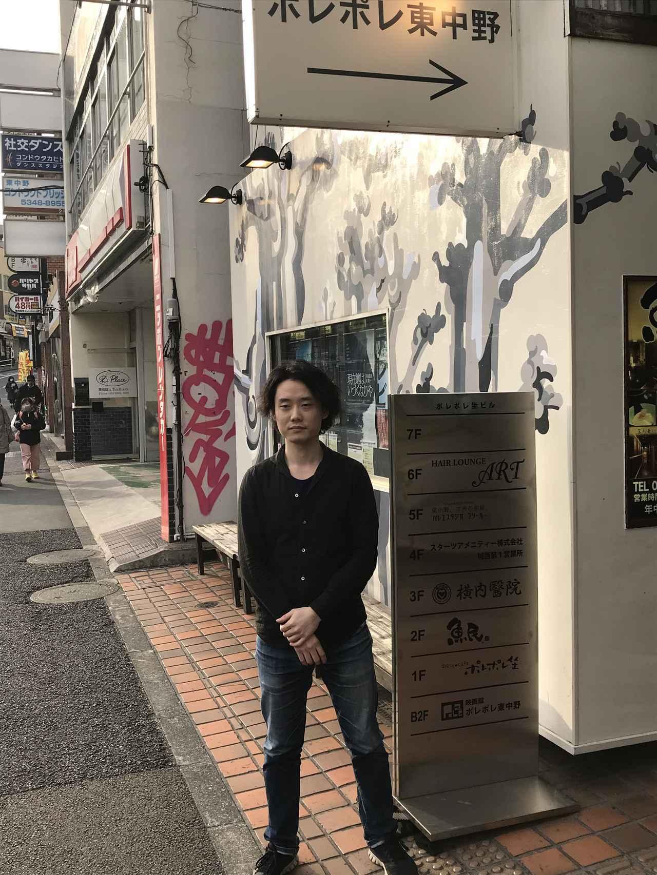 画像1: 角田龍一監督