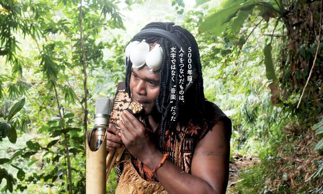画像: 映画『大海原のソングライン』公式WEBサイト – 16の島国に残る伝統的な音楽とパフォーマンスを記録した驚異の音楽ドキュメンタリー