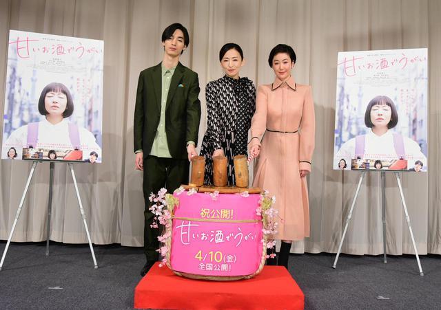 画像: 左より、清水尋也、松雪泰子、黒木華