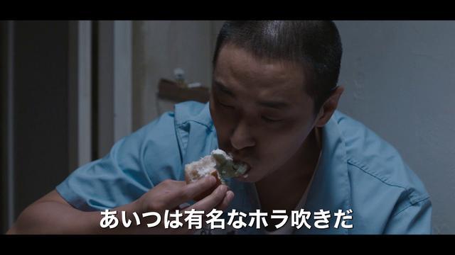 画像: 『暗数殺人』メイキング映像|チュ・ジフン篇 youtu.be