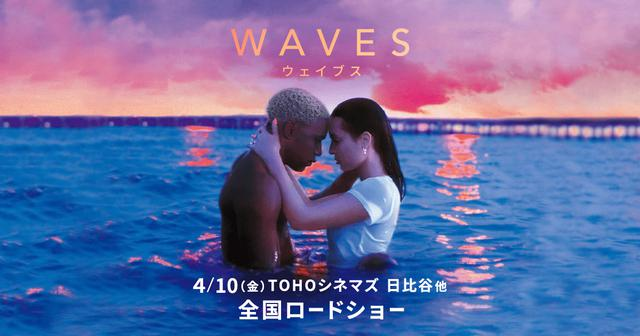 画像: WAVES