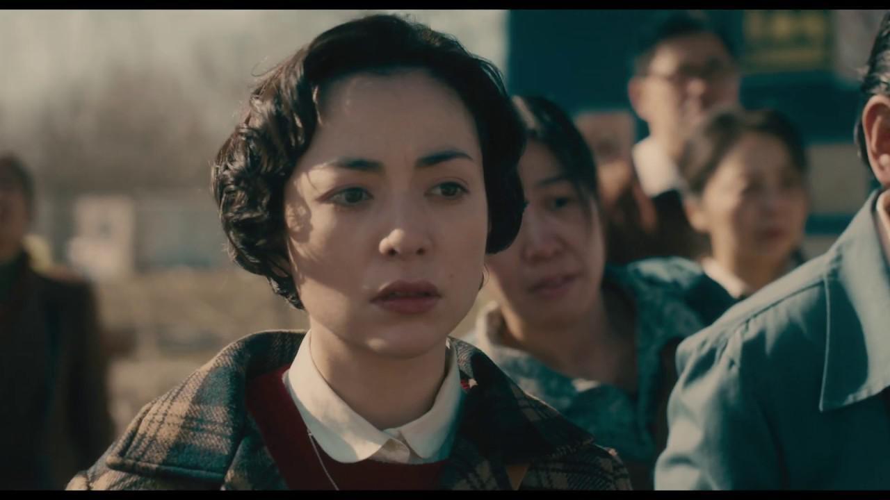 画像: Minamata new clip official from Berlin Film Festival 2020 - 2/3 youtu.be