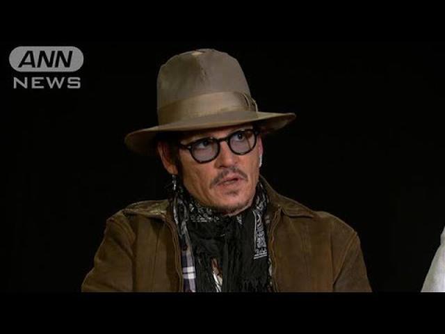 画像: 【報ステ】『MINAMATA』ジョニー・デップ主演(20/02/25) youtu.be