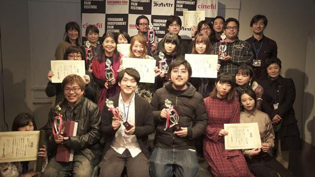画像: 2019年「横濱インディペンデント・フィルム・フェスティバル」授賞式