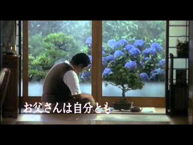 画像: 陽はまた昇る(予告編) youtu.be