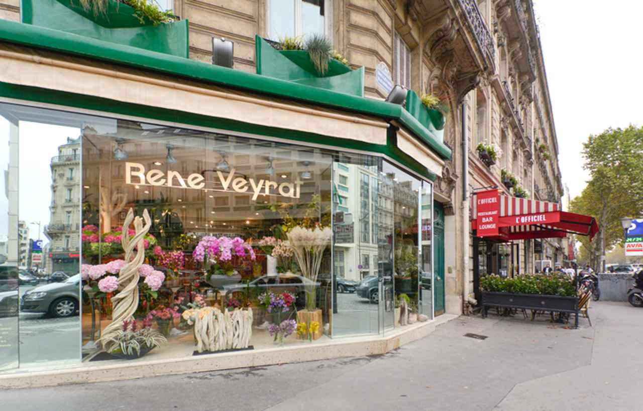 画像: 若いカップルの女性のほうは花屋で働く設定。上のビルのはす向かいにあるこの花屋は現在も営業している。
