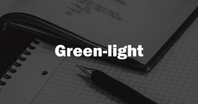 """画像: 日本版""""The Black List""""がついに誕生-「Green-light」!未来の大ヒット作、名作を生みだす脚本家会員の登録受付スタート!"""