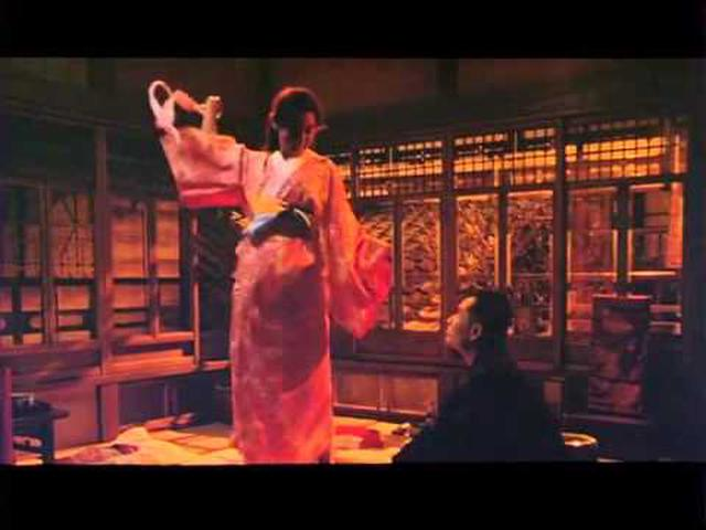 画像: Sada (1998) Trailer youtu.be