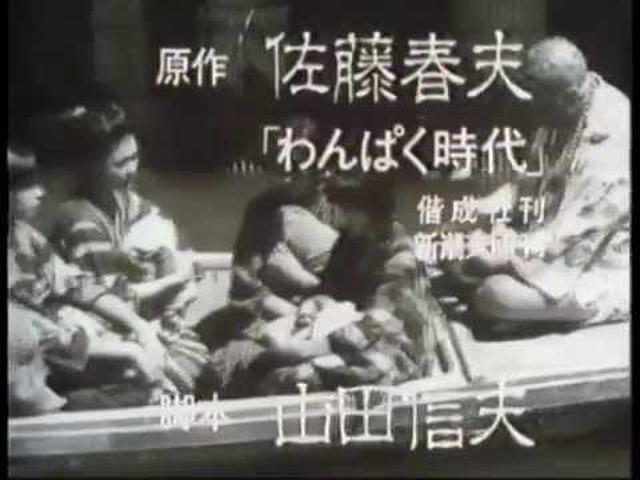 画像: 1986年 『野ゆき山ゆき海べゆき』予告編 youtu.be