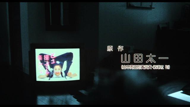 画像: 異人たちとの夏(予告) youtu.be