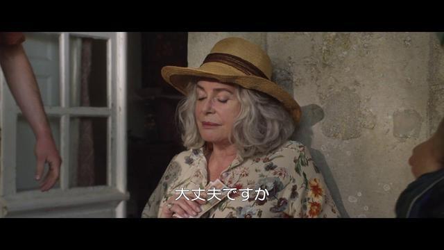 画像: カトリーヌ・ドヌーヴが白髪に!『アンティークの祝祭』本編映像 youtu.be