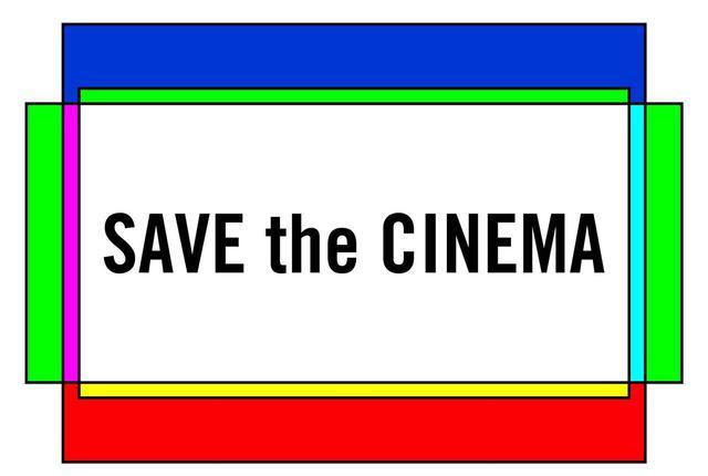 画像1: FRAME #4: 緊急投稿 コロナ禍で映画の公共性を考える
