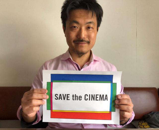 画像3: FRAME #4: 緊急投稿 コロナ禍で映画の公共性を考える