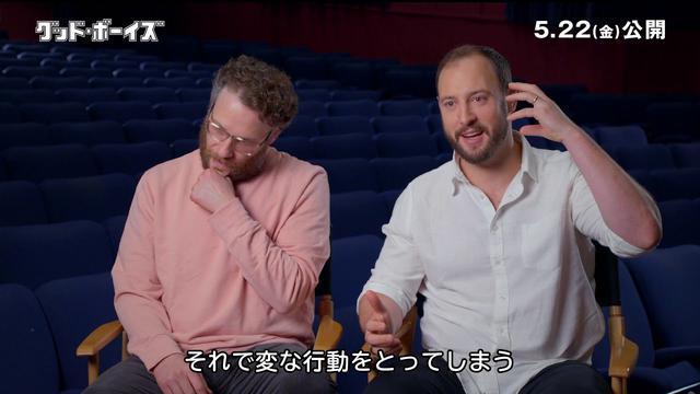 画像: 映画『グッド・ボーイズ』インタビュー〈セス・ローゲン、エヴァン・ゴールドバーグ〉 youtu.be