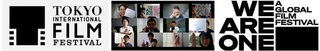 画像: 世界の代表的な映画祭が一堂に参加する、デジタル映画祭「We Are One: A Global Film Festival」プログラム発表!日本からは深田晃司監督特集で新作発表!