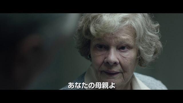 画像: 英国映画・演劇界の至宝、ジュディ・デンチ最新作『ジョーンの秘密』予告 youtu.be