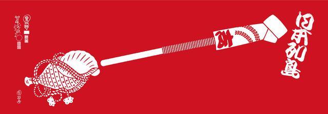 画像: 豊田利晃監督最新作『破壊の日』キャスト発表!主演 渋川清彦のほか、イッセー尾形、松田龍平そして映画初出演マヒトゥ・ザ・ピーポーのGEZAN!