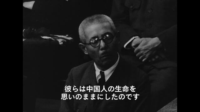 画像: 映画『東京裁判 4Kデジタルリマスター版』予告編/令和元年8月3日(土)公開 www.youtube.com