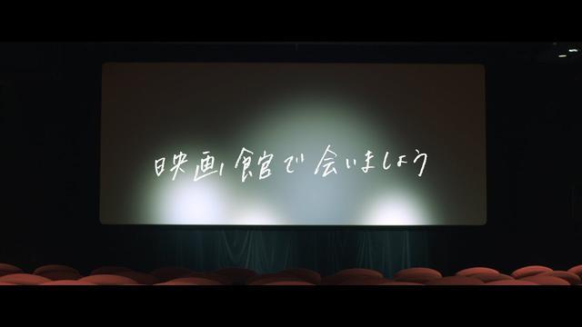 画像: 映画館で会いましょう youtu.be