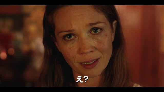 """画像: A24 発!全米批評家が唖然、、、""""知らない方がいい""""秘密を描く不思議&問題&衝撃作!『ディック・ロングはなぜ死んだのか?』予告 youtu.be"""