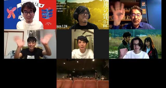 画像2: コロナ禍以降、初!?ミニシアター映画館で満席!!オンラインとリアルで実験的な試みで同時動員!諏訪敦彦監督『風の電話』