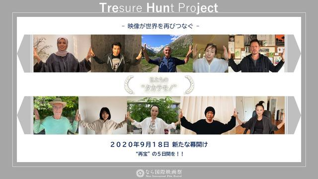 """画像: トレハンジェクト""""TREHUNJECT""""第一弾 ~映画を愛する全ての人たちへ想いを繋げる~ youtu.be"""