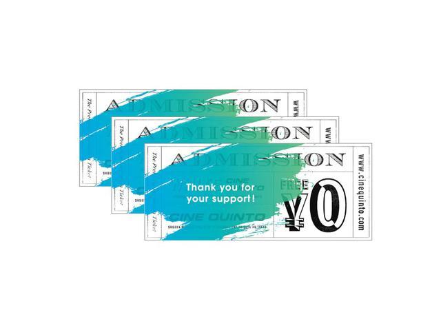 画像1: ● お得な鑑賞チケットコース 3,600円~10,000円