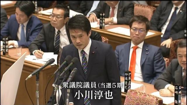 画像: ドキュメンタリー映画『なぜ君は総理大臣になれないのか』本予告編 youtu.be