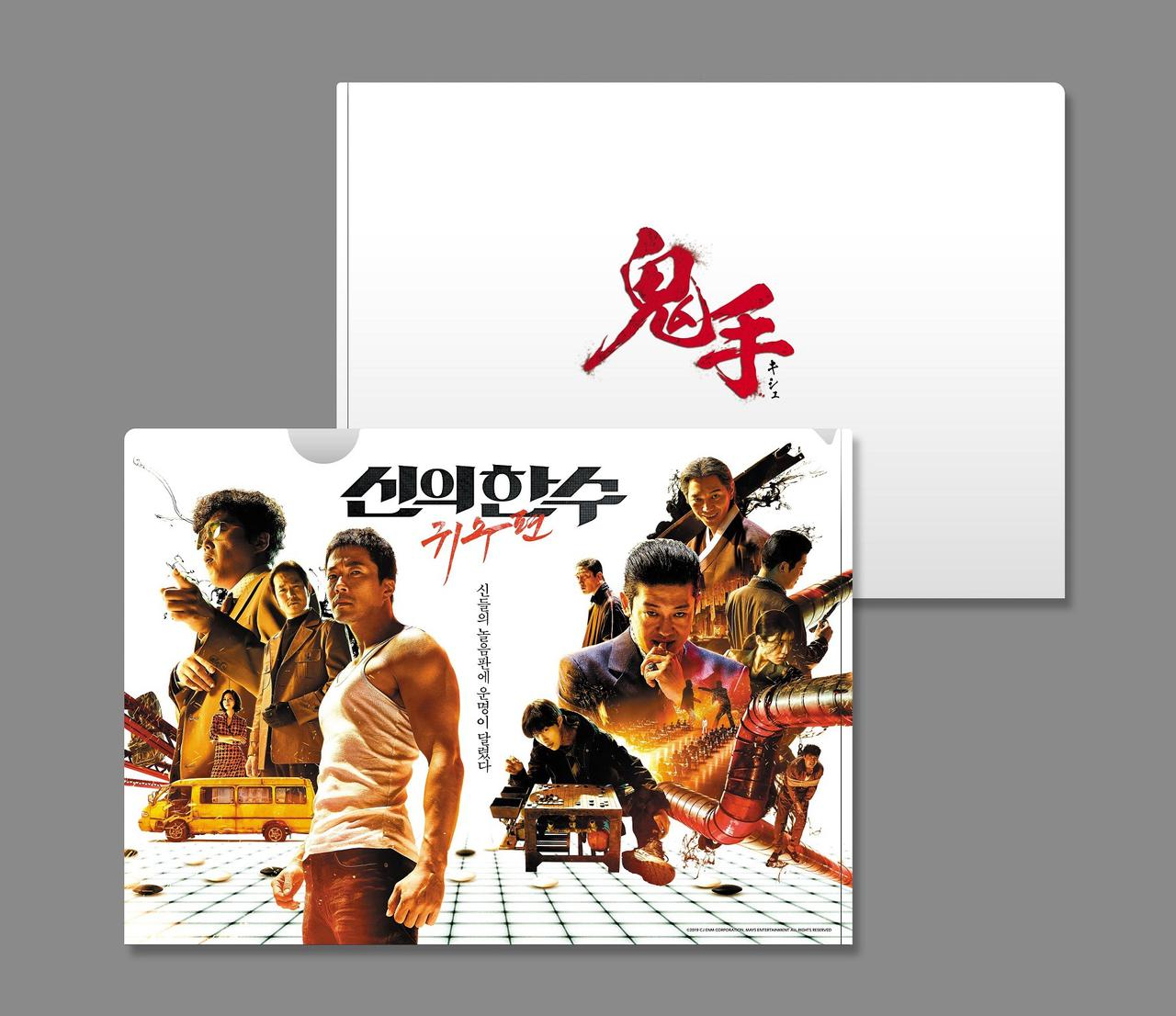 画像2: 予告編!韓国映画界が誇る俳優陣が集結-クォン・サンウ主演の壮絶な韓国ノワール『鬼手』