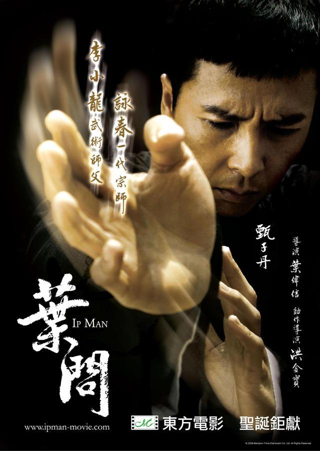 画像1: ©Mandarin Films Distribution Co.,Ltd.
