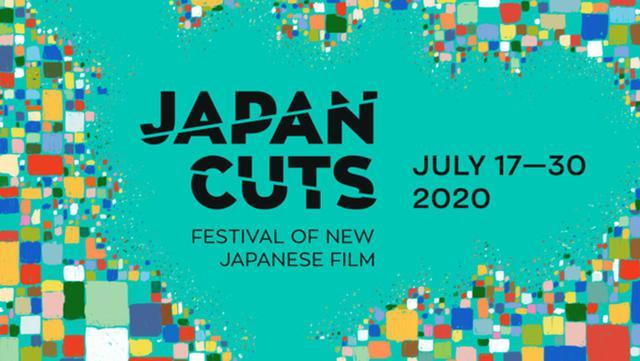 画像: 故・大林宣彦監督の日本映画界での偉業を称え、北米最大の日本映画祭「JAPAN CUTS」にて名を冠した「大林賞」が新設!