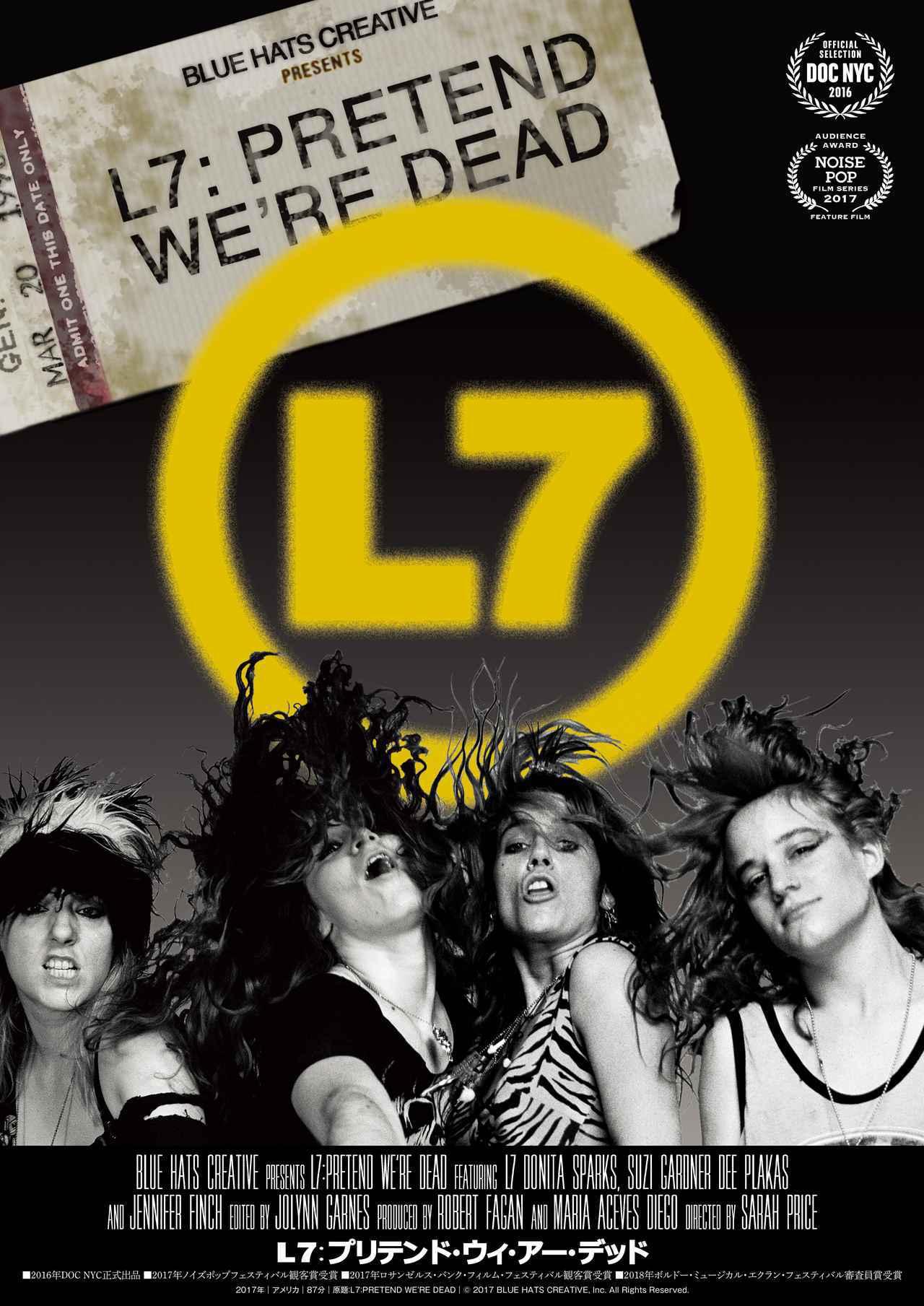 画像: 『L7:プリテンド・ウィ・アー・デッド』ポスター