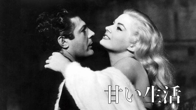 画像: 生誕100年「フェデリコ・フェリーニ映画祭」予告 youtu.be