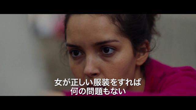 画像: セザール賞<新人監督賞><有望若手女優賞>2冠!『パピチャ 未来へのランウェイ』/予告編 youtu.be